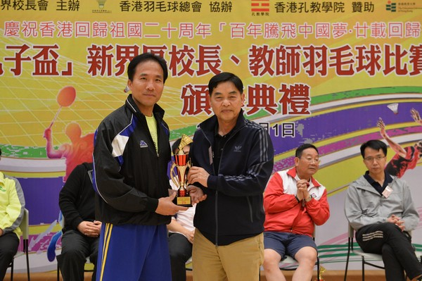 http://www.ntsha.org.hk/images/stories/activities/2017_badminton_competition/smallJAS_1294.JPG