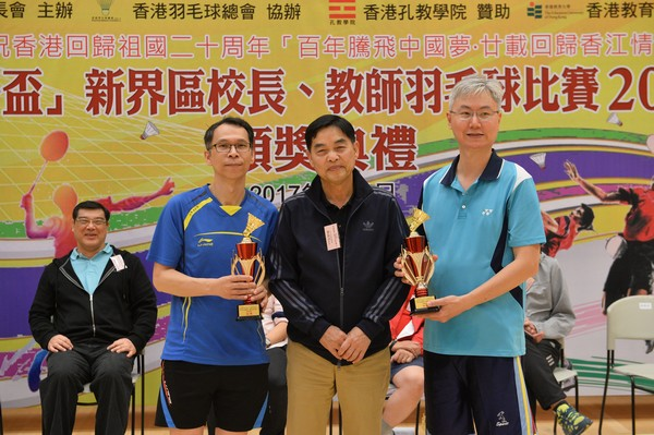 http://www.ntsha.org.hk/images/stories/activities/2017_badminton_competition/smallJAS_1309.JPG