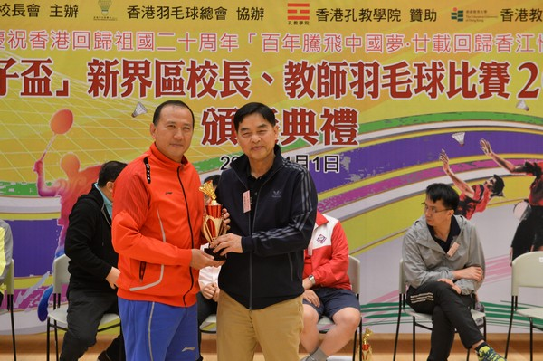 http://www.ntsha.org.hk/images/stories/activities/2017_badminton_competition/smallJAS_1347.JPG