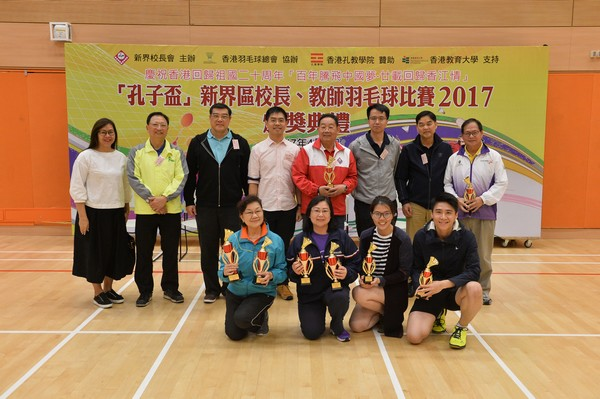 http://www.ntsha.org.hk/images/stories/activities/2017_badminton_competition/smallJAS_1372.JPG