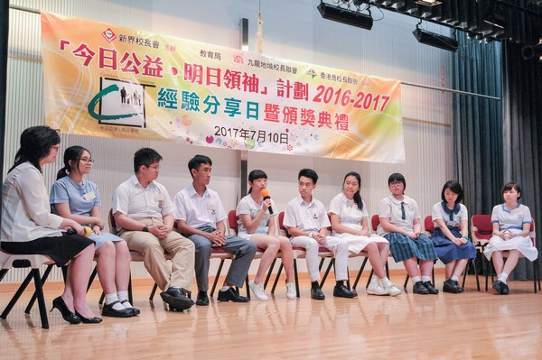 http://www.ntsha.org.hk/images/stories/activities/2016_CLT_presentation/smallJIM_0930.JPG