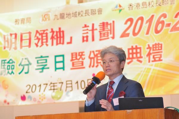 http://www.ntsha.org.hk/images/stories/activities/2016_CLT_presentation/smallJIM_1044.JPG