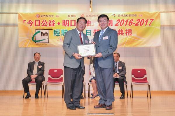 http://www.ntsha.org.hk/images/stories/activities/2016_CLT_presentation/smallJIM_1083.JPG