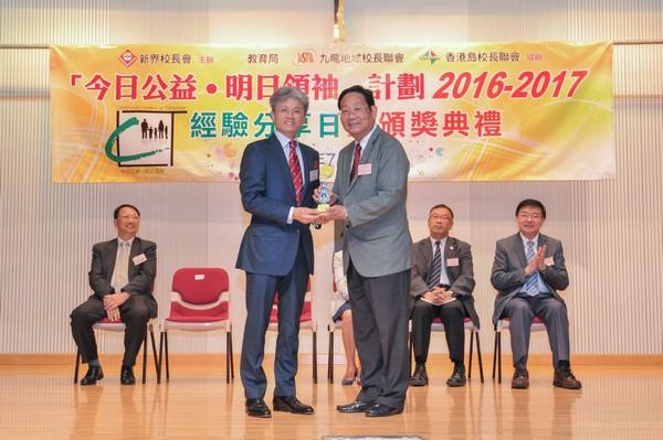 http://www.ntsha.org.hk/images/stories/activities/2016_CLT_presentation/smallJIM_1086.JPG