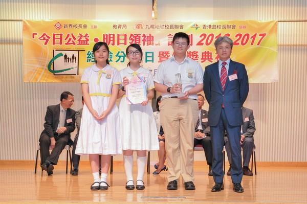 http://www.ntsha.org.hk/images/stories/activities/2016_CLT_presentation/smallJIM_1162.JPG
