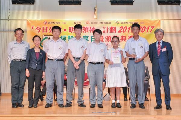 http://www.ntsha.org.hk/images/stories/activities/2016_CLT_presentation/smallJIM_1165.JPG