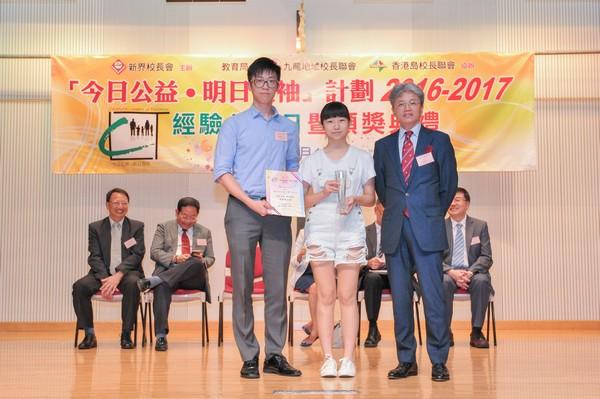 http://www.ntsha.org.hk/images/stories/activities/2016_CLT_presentation/smallJIM_1168.JPG