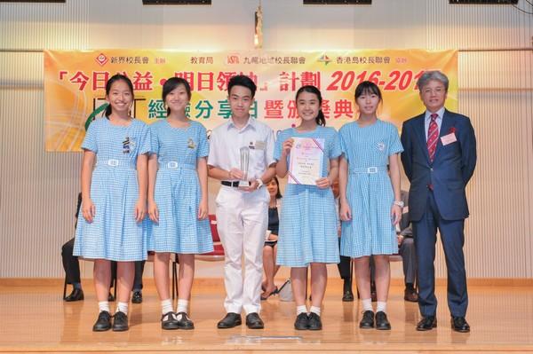 http://www.ntsha.org.hk/images/stories/activities/2016_CLT_presentation/smallJIM_1170.JPG