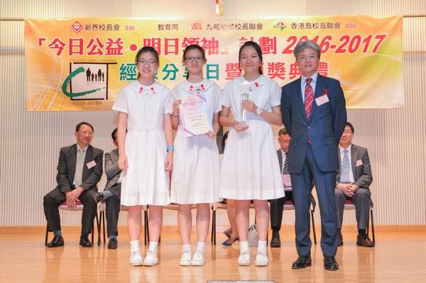 http://www.ntsha.org.hk/images/stories/activities/2016_CLT_presentation/smallJIM_1175.JPG