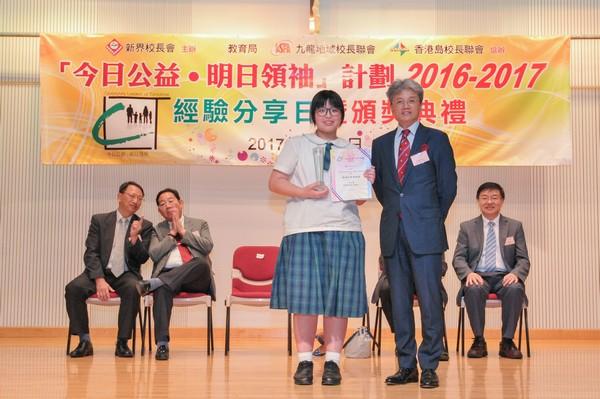 http://www.ntsha.org.hk/images/stories/activities/2016_CLT_presentation/smallJIM_1178.JPG