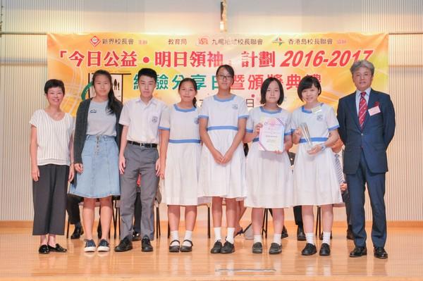 http://www.ntsha.org.hk/images/stories/activities/2016_CLT_presentation/smallJIM_1183.JPG