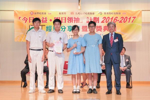 http://www.ntsha.org.hk/images/stories/activities/2016_CLT_presentation/smallJIM_1186.JPG