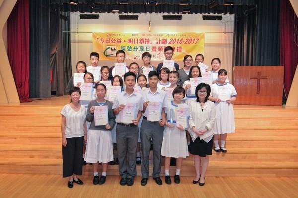 http://www.ntsha.org.hk/images/stories/activities/2016_CLT_presentation/smallJIM_1217.JPG
