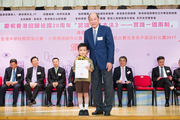 http://www.ntsha.org.hk/images/stories/activities/2017_basic_law_secondary_schools_quiz_competition/small_ZO_1838.JPG