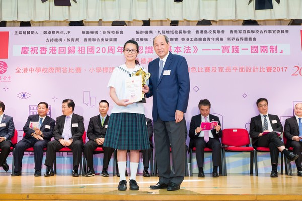 http://www.ntsha.org.hk/images/stories/activities/2017_basic_law_secondary_schools_quiz_competition/small_ZO_1851.JPG