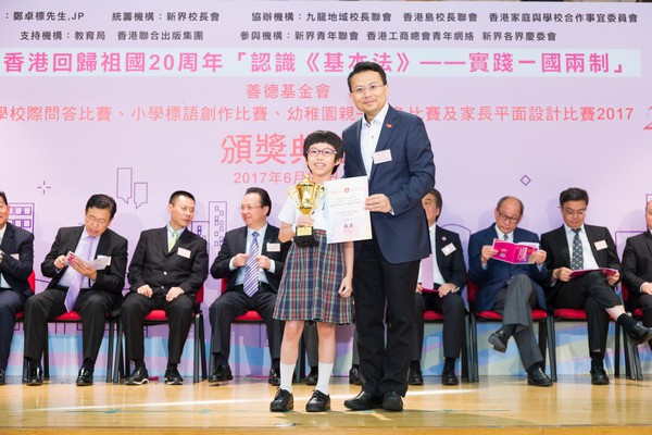 http://www.ntsha.org.hk/images/stories/activities/2017_basic_law_secondary_schools_quiz_competition/small_ZO_1878.JPG
