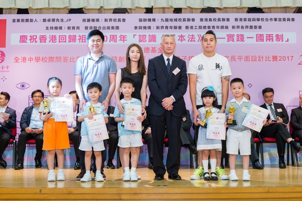 http://www.ntsha.org.hk/images/stories/activities/2017_basic_law_secondary_schools_quiz_competition/small_ZO_1944.JPG