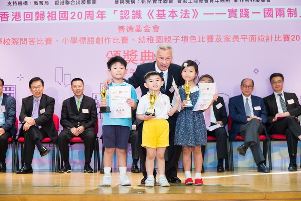 http://www.ntsha.org.hk/images/stories/activities/2017_basic_law_secondary_schools_quiz_competition/small_ZO_1962.JPG