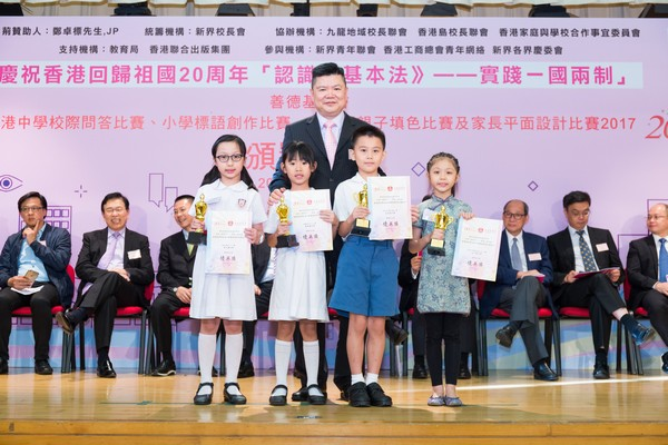 http://www.ntsha.org.hk/images/stories/activities/2017_basic_law_secondary_schools_quiz_competition/small_ZO_1968.JPG
