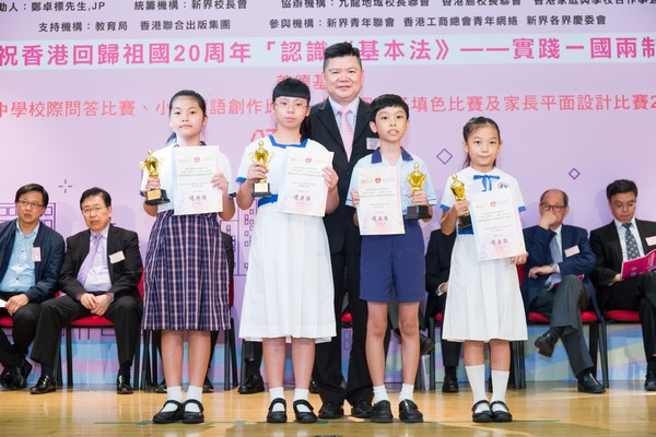 http://www.ntsha.org.hk/images/stories/activities/2017_basic_law_secondary_schools_quiz_competition/small_ZO_1981.JPG