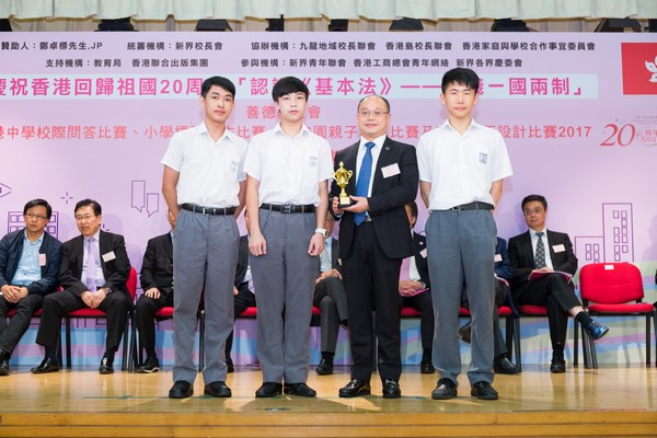 http://www.ntsha.org.hk/images/stories/activities/2017_basic_law_secondary_schools_quiz_competition/small_ZO_2014.JPG