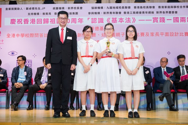 http://www.ntsha.org.hk/images/stories/activities/2017_basic_law_secondary_schools_quiz_competition/small_ZO_2022.JPG