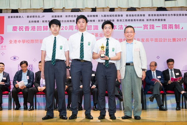 http://www.ntsha.org.hk/images/stories/activities/2017_basic_law_secondary_schools_quiz_competition/small_ZO_2033.JPG