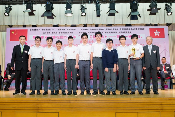 http://www.ntsha.org.hk/images/stories/activities/2017_basic_law_secondary_schools_quiz_competition/small_ZO_2048.JPG