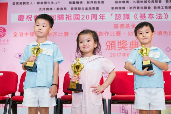 http://www.ntsha.org.hk/images/stories/activities/2017_basic_law_secondary_schools_quiz_competition/small_ZO_2114.JPG