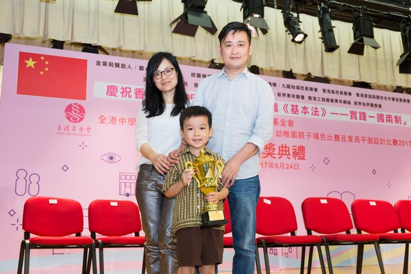http://www.ntsha.org.hk/images/stories/activities/2017_basic_law_secondary_schools_quiz_competition/small_ZO_2146.JPG