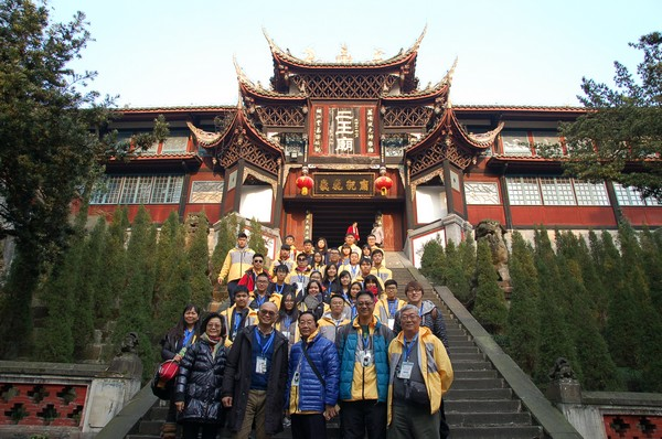 http://www.ntsha.org.hk/images/stories/activities/2017_jockey_club_si_chuan_trip/smallDSC_5755.JPG