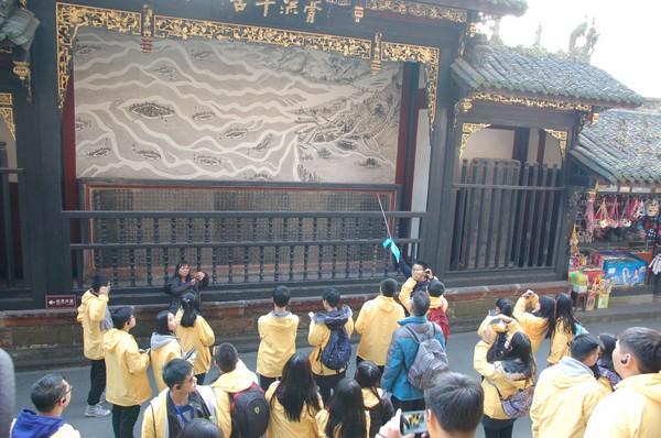 http://www.ntsha.org.hk/images/stories/activities/2017_jockey_club_si_chuan_trip/smallDSC_5764.JPG