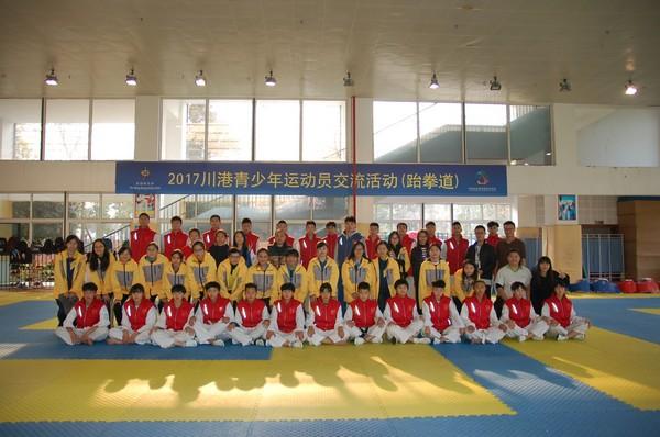 http://www.ntsha.org.hk/images/stories/activities/2017_jockey_club_si_chuan_trip/smallDSC_5846.JPG