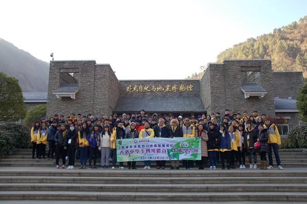 http://www.ntsha.org.hk/images/stories/activities/2017_jockey_club_si_chuan_trip/smallDSC_5926.JPG