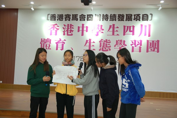 http://www.ntsha.org.hk/images/stories/activities/2017_jockey_club_si_chuan_trip/smallDSC_6005.JPG