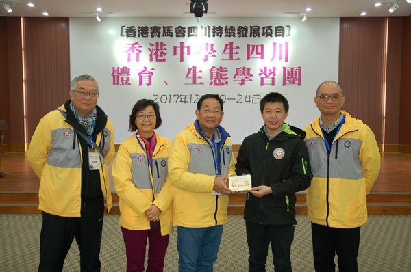 http://www.ntsha.org.hk/images/stories/activities/2017_jockey_club_si_chuan_trip/smallDSC_6009.JPG
