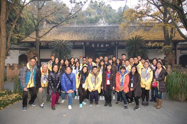 http://www.ntsha.org.hk/images/stories/activities/2017_jockey_club_si_chuan_trip/smallDSC_6076.JPG