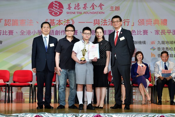 http://www.ntsha.org.hk/images/stories/activities/2018_basic_law_secondary_schools_quiz_competition/smallJAS_1365.JPG