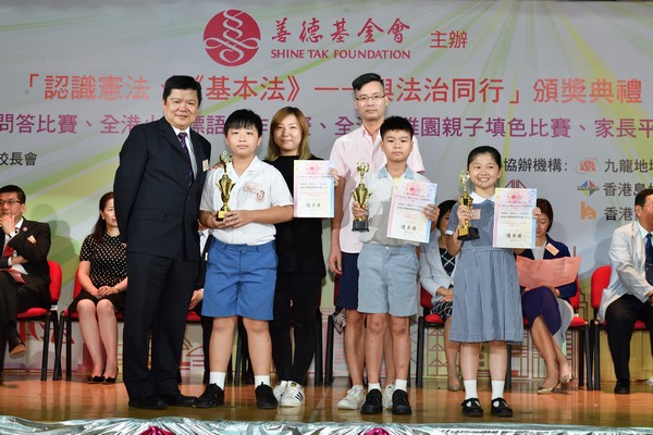 http://www.ntsha.org.hk/images/stories/activities/2018_basic_law_secondary_schools_quiz_competition/smallJAS_1466.JPG