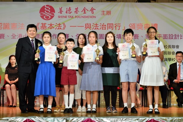 http://www.ntsha.org.hk/images/stories/activities/2018_basic_law_secondary_schools_quiz_competition/smallJAS_1473.JPG