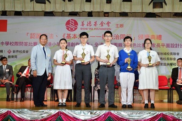 http://www.ntsha.org.hk/images/stories/activities/2018_basic_law_secondary_schools_quiz_competition/smallJAS_1494.JPG