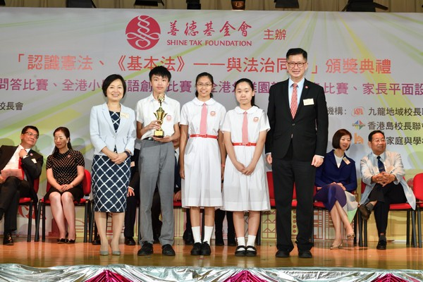 http://www.ntsha.org.hk/images/stories/activities/2018_basic_law_secondary_schools_quiz_competition/smallJAS_1558.JPG