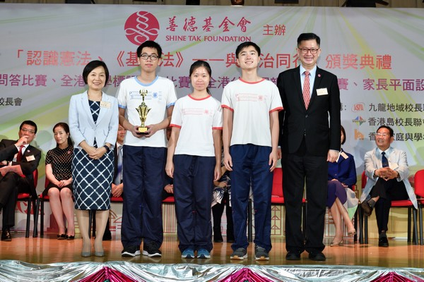 http://www.ntsha.org.hk/images/stories/activities/2018_basic_law_secondary_schools_quiz_competition/smallJAS_1570.JPG