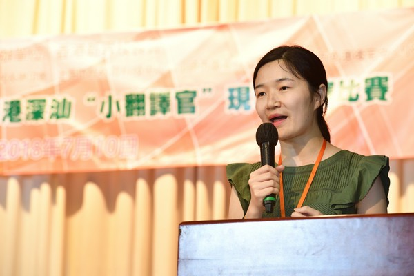 http://www.ntsha.org.hk/images/stories/activities/2018_1st_budding_interpreter_competition/smallJAS_7425.JPG