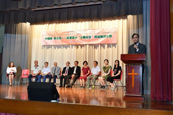 http://www.ntsha.org.hk/images/stories/activities/2018_1st_budding_interpreter_competition/smallJAS_7471.JPG
