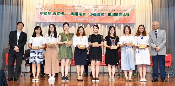 http://www.ntsha.org.hk/images/stories/activities/2018_1st_budding_interpreter_competition/smallJAS_7485_cr.JPG