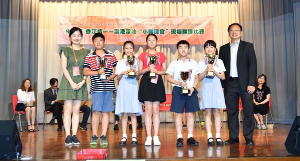http://www.ntsha.org.hk/images/stories/activities/2018_1st_budding_interpreter_competition/smallJAS_7509_cr.JPG