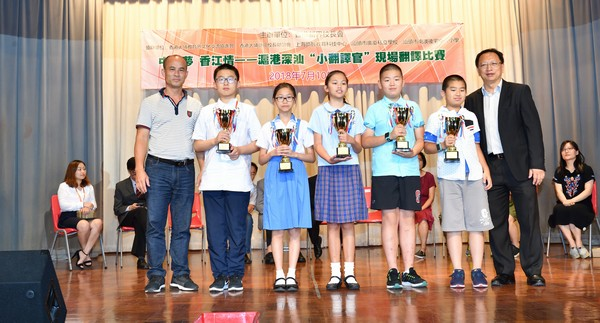 http://www.ntsha.org.hk/images/stories/activities/2018_1st_budding_interpreter_competition/smallJAS_7513_cr.JPG