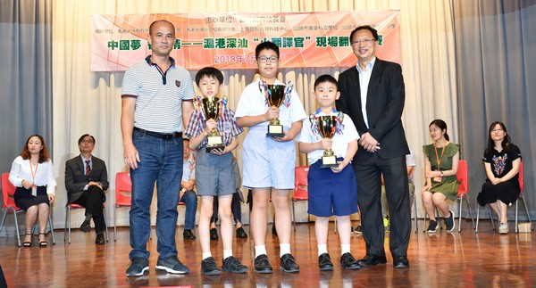 http://www.ntsha.org.hk/images/stories/activities/2018_1st_budding_interpreter_competition/smallJAS_7518_cr.JPG