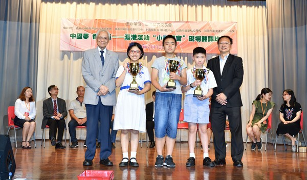 http://www.ntsha.org.hk/images/stories/activities/2018_1st_budding_interpreter_competition/smallJAS_7530_cr.JPG